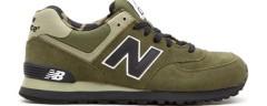 Edc одежда. По-военному. Кроссовки New Balance Ml574 Military Camo